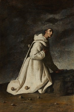 Fray Guillermo de San Julián